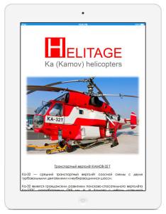 kamov ka helicopter sale 226